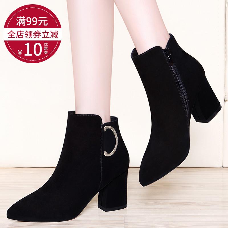 黑色高跟靴磨砂皮
