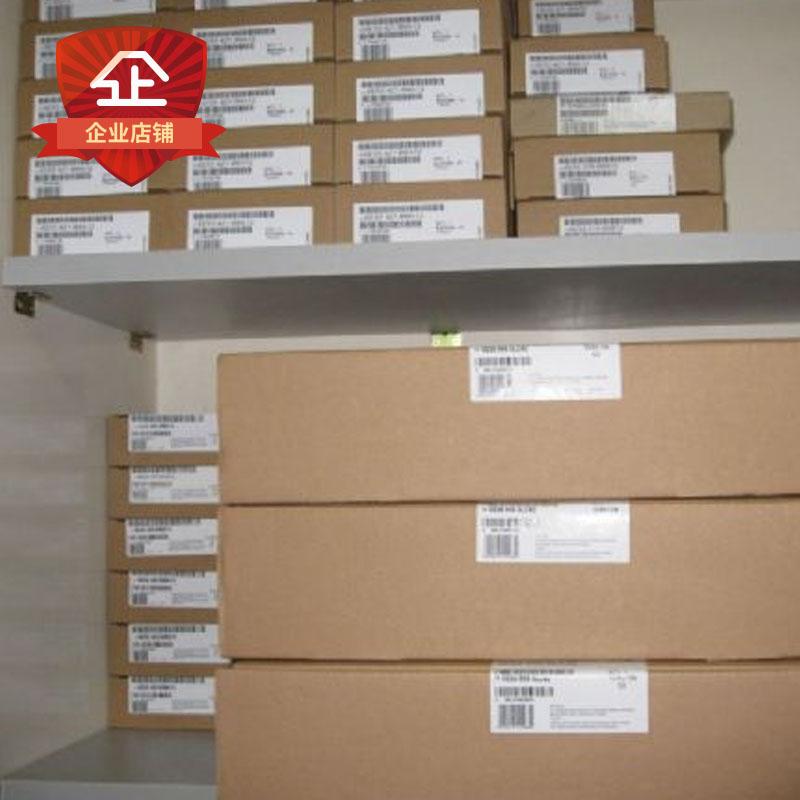 正品S7-300 西门子PLC 模块SM332 6ES7332 6ES7 332-5HF00-0AB0