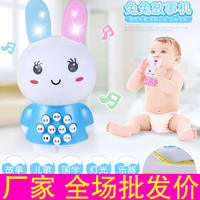 Wholesale mini white rabbit will sing infant child story machine early education machine baby music toy 0-2-3 years old