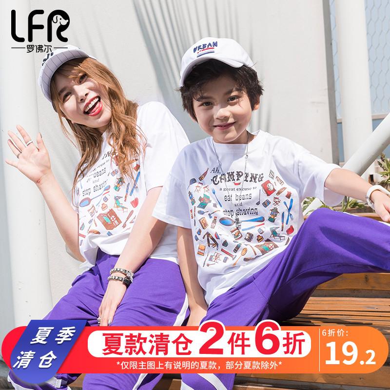 短袖母子装夏季夏装薄款韩版男童洋气时尚