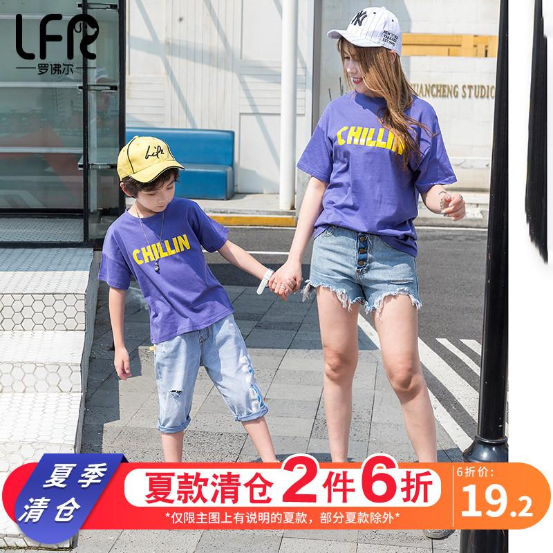 新款亲子装夏季洋气休闲时尚潮衣T恤2019