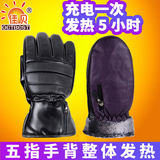 Jiabei radio heat gloves heating gloves charging gloves lithium battery warm electric car electric heating men and women winter