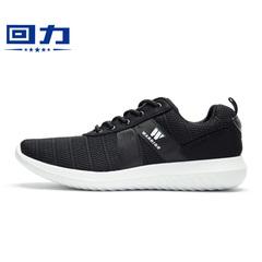 男款夏季网鞋