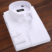 秋季衬衫男长袖修身韩版纯色商务正装白衬衣男士职业工装伴郎寸衫