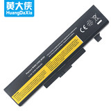 Lenovo B590 E430 E530 V480 V580 E49 B490 M495 B480 Laptop Battery