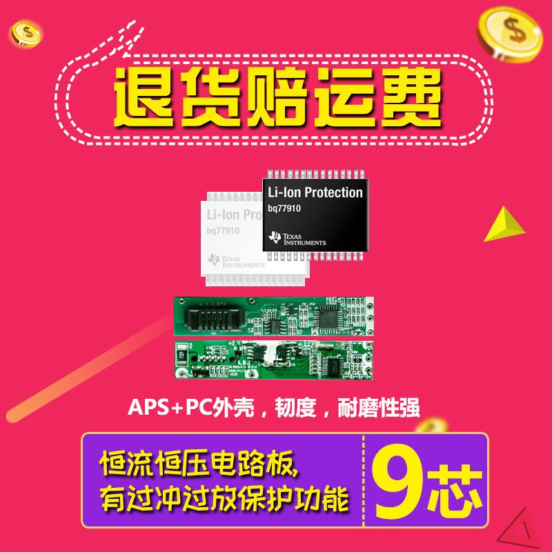 黄大侠 联想T60 T61 p SL400 sl300 T500 R60 W500笔记本电池9芯