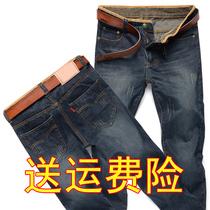 牛仔裤男工作上班男裤休闲KZ厚款男士长裤子大码宽松便宜牛子工装