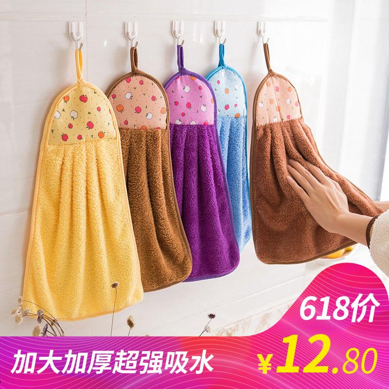 珊瑚绒手巾
