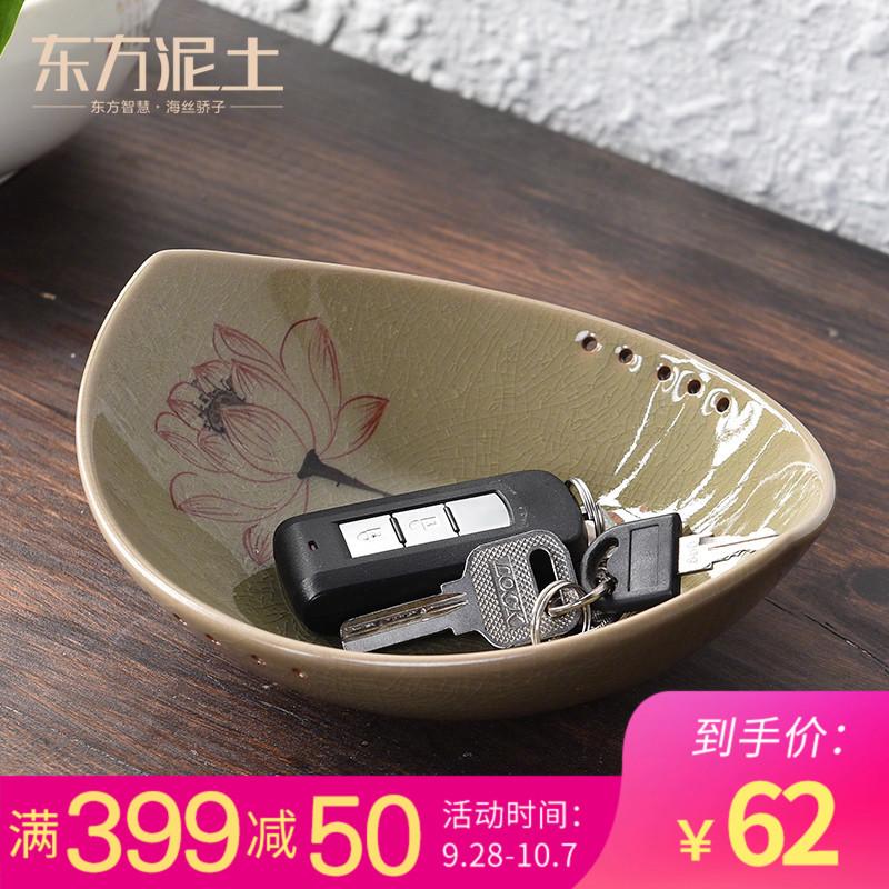 陶瓷中式果盘