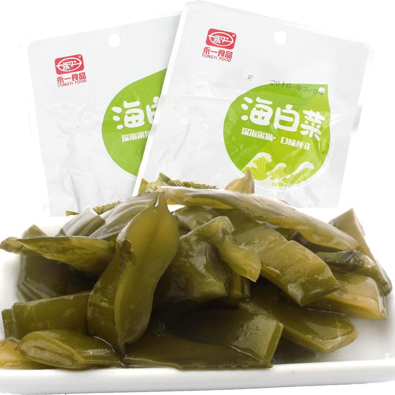 永义海带丝海带片海白菜30袋海味零食小吃海草小包装麻辣味泡椒味