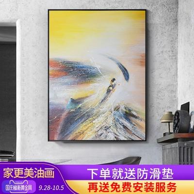 纯手绘油画赵无极抽象装饰画玄幻玄关挂画办公室现代壁画手工大幅