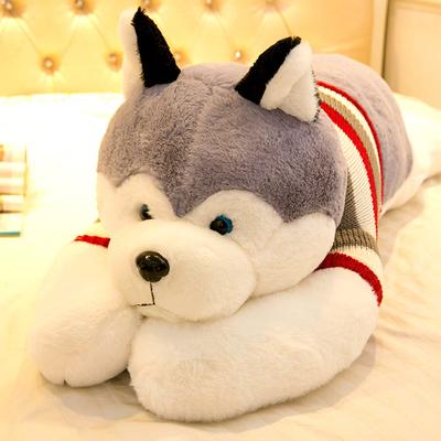 哈士奇公仔布娃娃大号熊可爱毛绒玩具狗狗女生睡觉抱枕送女友女孩