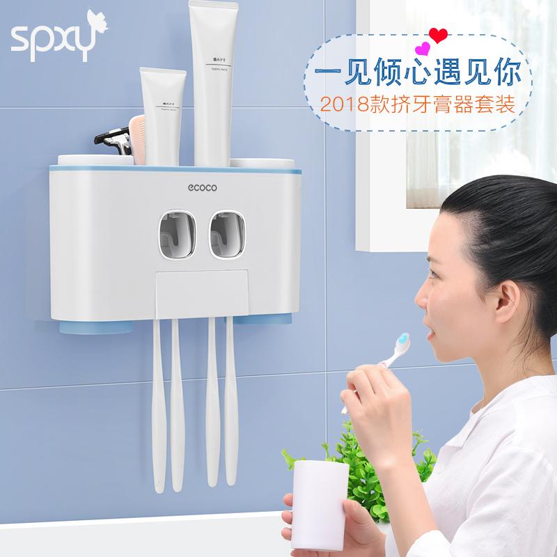 尚品阁全自动挤牙膏器套装抖音牙刷架牙膏挤压神器牙膏牙刷置物架
