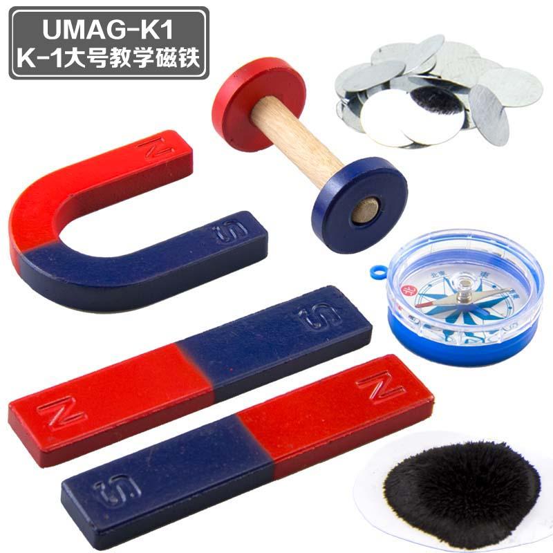 大号条形磁铁教学磁铁