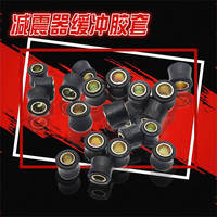 Electric motorcycle rear shock absorber protective cover scooter shock absorber sleeve damping fixed ring cushion rubber ring rubber sleeve