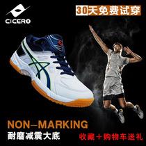Xixianlong chaussures de volley-ball professionnelles authentiques hommes et femmes chaussures de sport respirantes antidérapantes 30 jours de remplacement