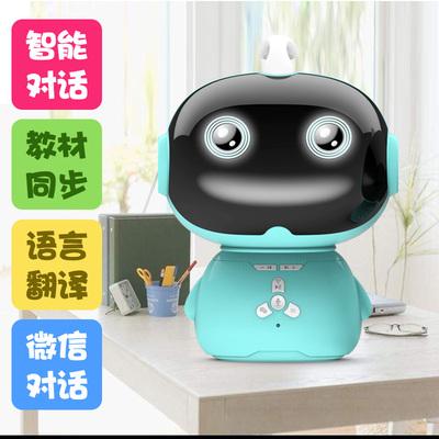 贝思心早教智能机器人WiFi宝宝0-3-6岁婴幼儿童故事机益智玩具