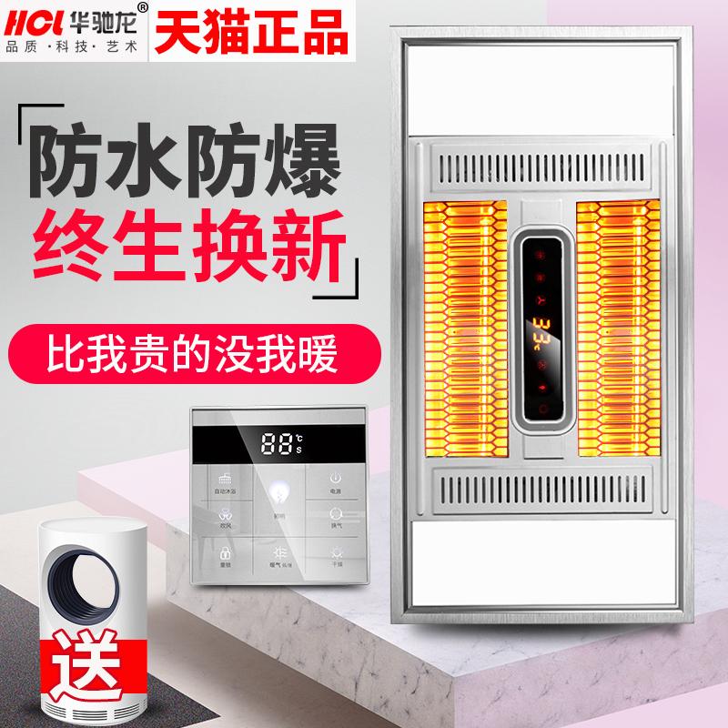 浴霸集成吊顶碳纤维风暖卫生间灯暖暖风机浴室取暖器黄金管三合一