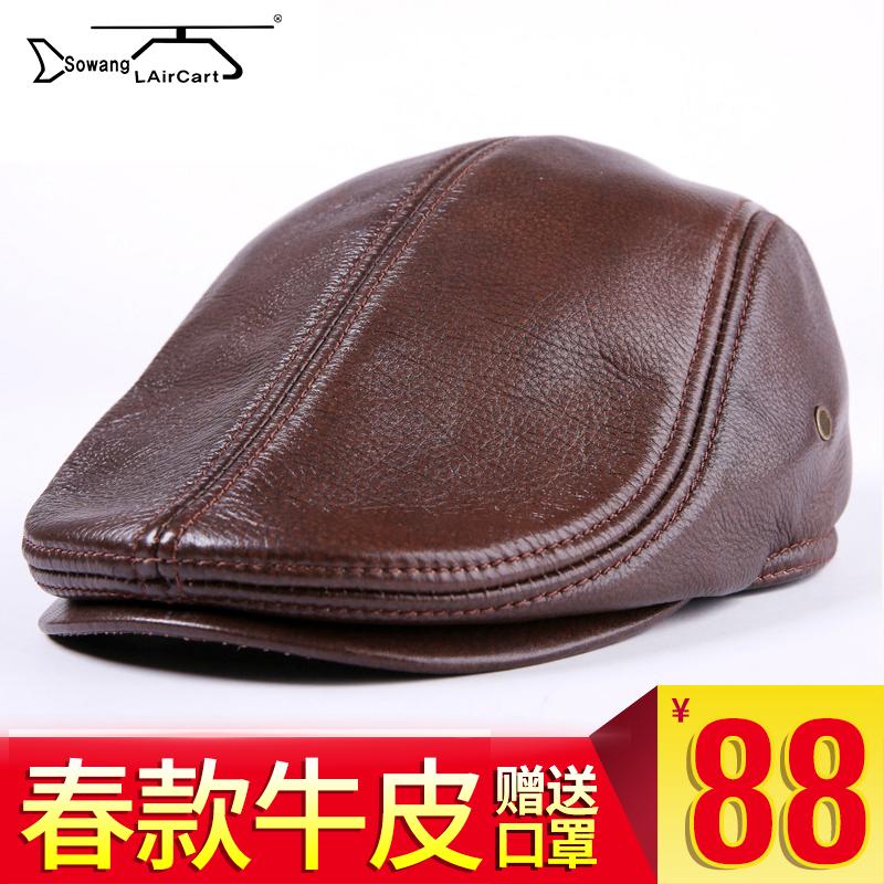 牛皮贝雷帽