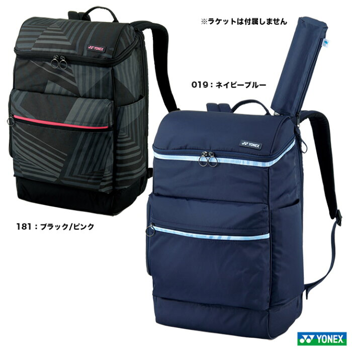 新款YONEX尤尼克斯日本JP版BAG1968羽毛网球双肩运动背包带防水套