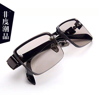 东海水晶平光老花镜防辐射无度数老人眼镜石头镜太阳眼镜四色可选