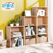 客厅书柜房间高低柜自由组合柜拼装柜子格子储物柜子卧室矮柜无门