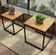包邮铁艺方桌复古实木茶几沙发边几小方桌做旧角几咖啡桌简约架