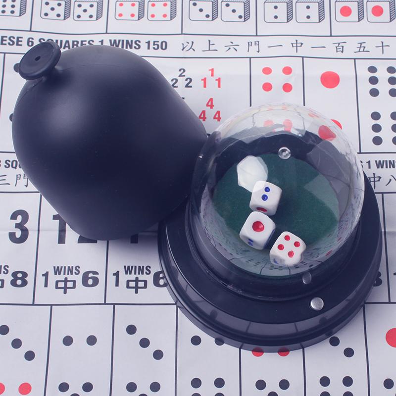酒吧KTV电动骰盅骰子套装鱼虾蟹塑料电动筛盅摇色子筛子赌具娱乐
