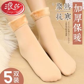 浪莎光腿露脚踝神器短袜肉色加厚长袜子女秋冬季中筒加绒雪地棉袜