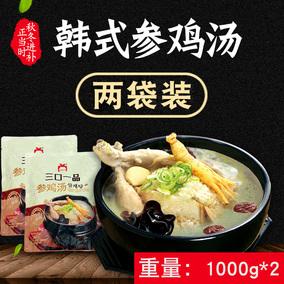 韩式参鸡汤 方便速食加热即食汤整鸡 韩国人参鸡汤1kg*2袋