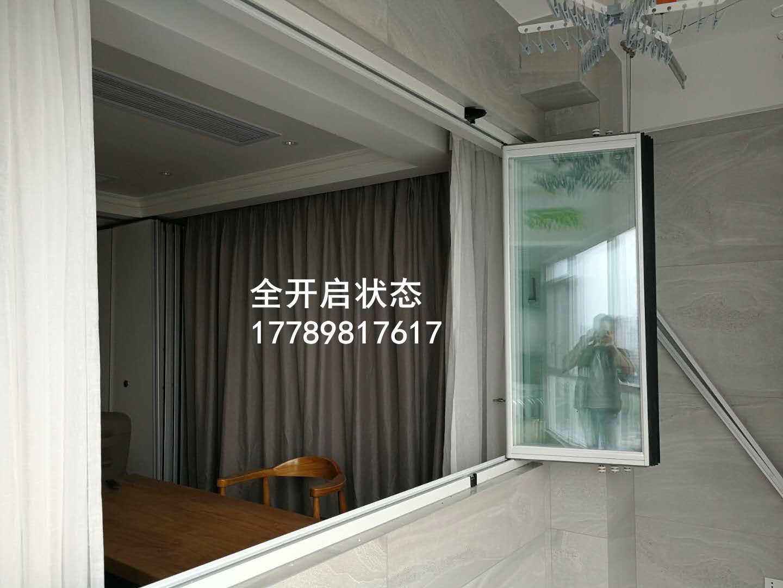 海南海口麦韦德有框全开窗无框折叠玻璃封阳台窗海口晾衣架纱窗