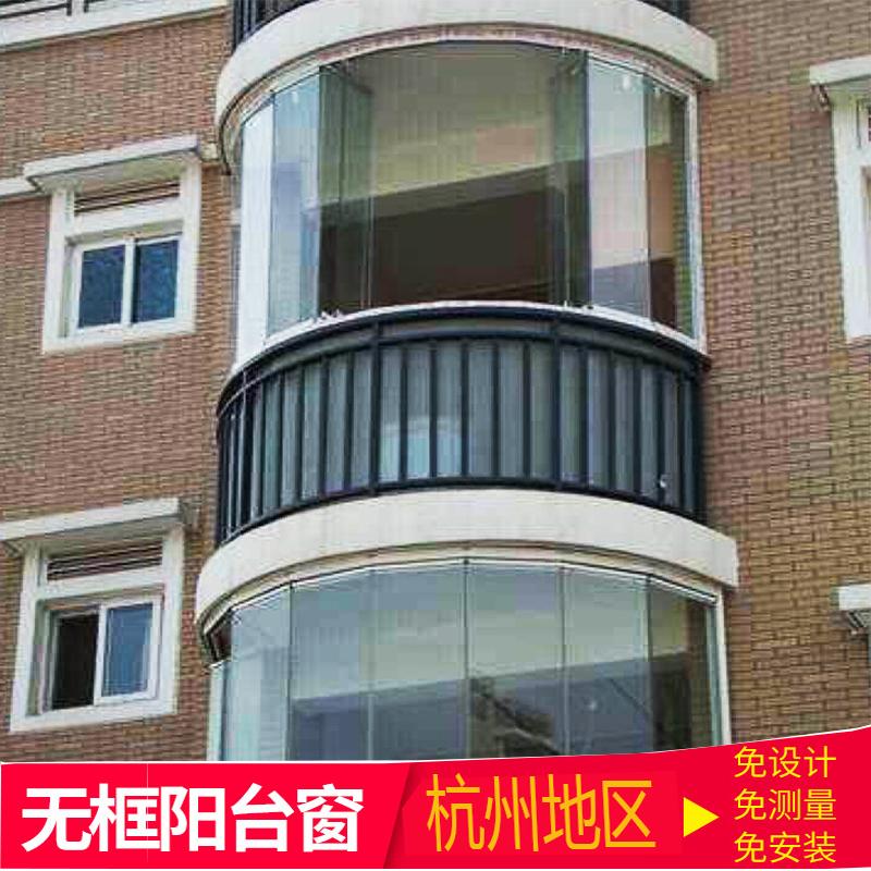 无框折叠阳台钢化玻璃窗铝合金门窗封阳台全景隐形全敞开定制门窗