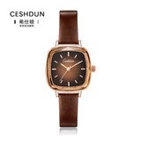 Hong Kong Heshton Ceshdun Diamond Cut Square Gradient Waterproof Ladies Watch
