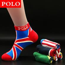 Polo运动袜子男短袜夏季男士袜子中筒棉袜春季运动袜男彩色男袜潮图片