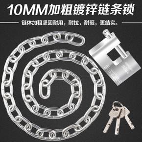加粗铁链锁镀锌链子锁钢链锁摩托车自行车锁电动车链条防盗锁门锁