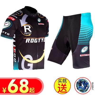 骑行服短袖套装男女夏季骑行自行车山地车装备短裤上衣硅胶骑行裤