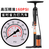 Car high pressure pump bicycle pump battery car home portable motorcycle electric car steam