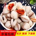 海尚食品 2瓶醉银蚶宁波特产 血蚶海鲜罐头即食腌制毛蚶醉蚶子