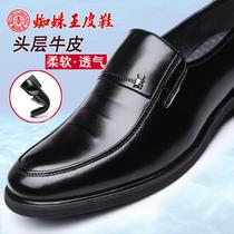 新款夏季男士帆布休闲男鞋子韩版潮流板鞋男防臭透气百搭学生2018