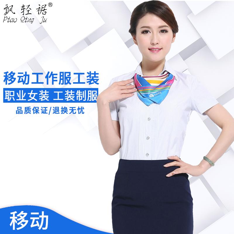 公司制服衬衫