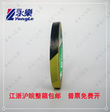 Yongle PVC red and white warning tape Zebra tape Floor tape Marking mark width 1cm10mm20 code