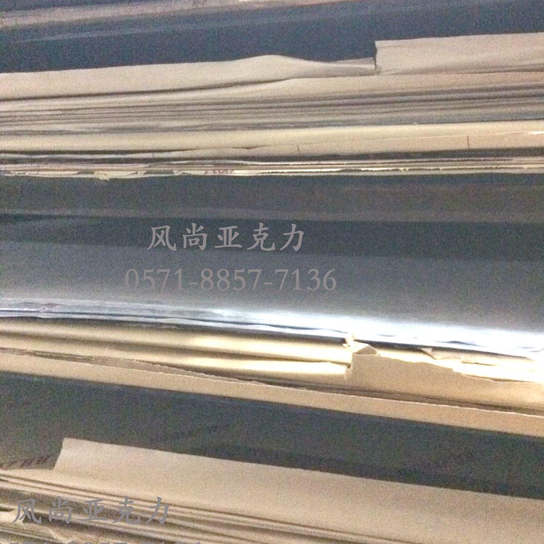 杭州厂家直销1.24*2.46透明亚克力板12mm有机玻璃板材零切uv定做