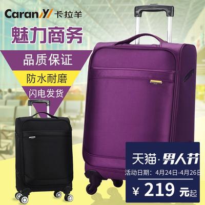 卡拉羊拉杆箱女万向轮旅行登机箱男密码箱20 24 28寸牛津布行李箱