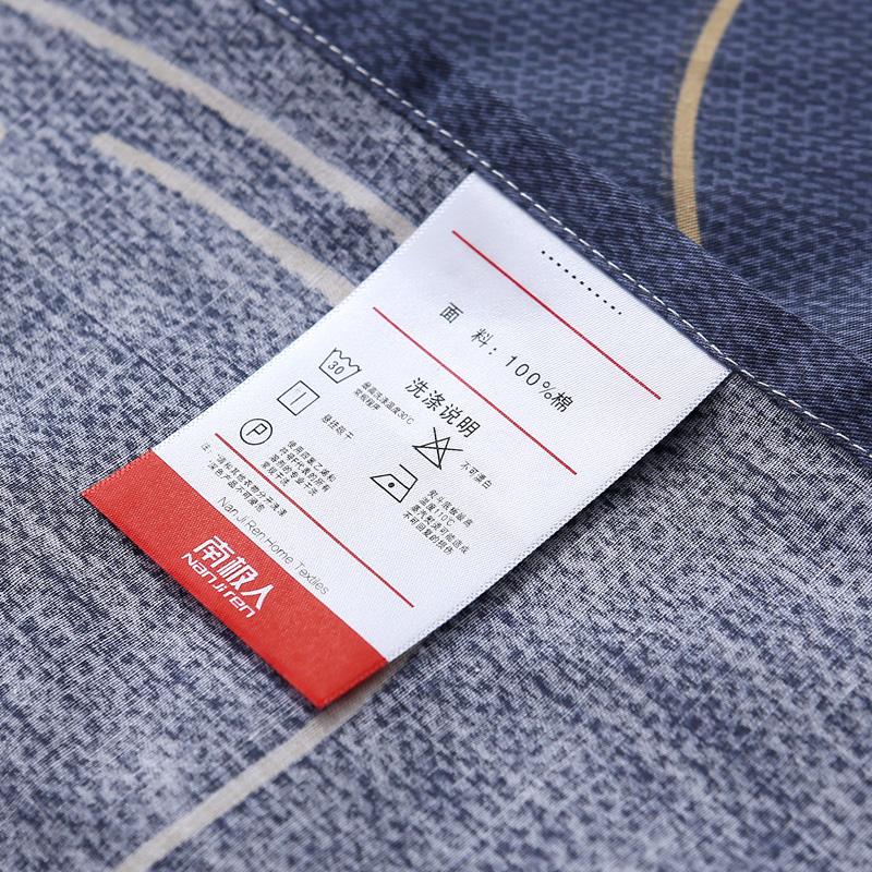 南极人纯棉布床单单件学生宿舍米单人1.5m1.8m双人床全棉被单夏天