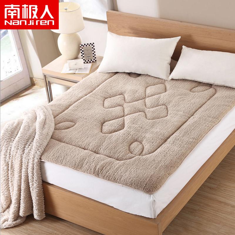 床护垫羊羔绒