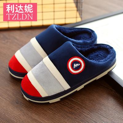 棉拖鞋男士秋冬季防滑厚底室内保暖包跟居家情侣家居毛拖鞋女冬天
