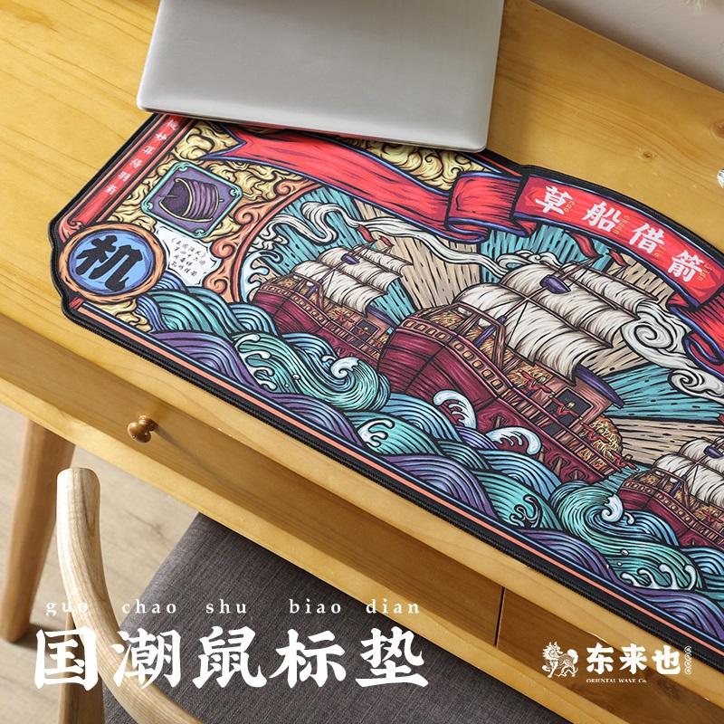 超大90*40CM鼠标垫精密锁边键盘垫电竞鼠标垫办公桌垫游戏鼠标垫
