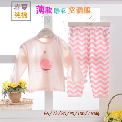 男女宝宝2纯棉4婴儿睡衣夏季套装长袖空调服小童女宝薄款1岁3夏天