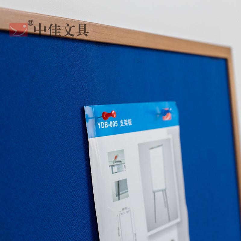中佳挂式插针布板照片墙90*120cm留言板图钉板宣传告示板照片板