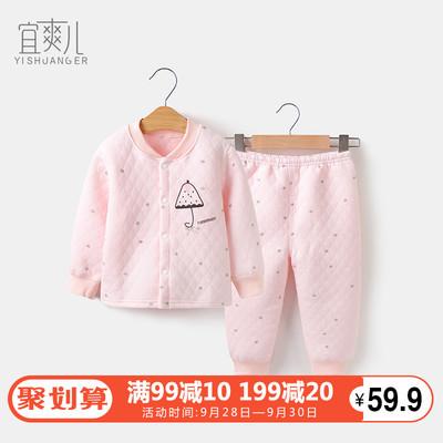 宜爽儿婴儿睡衣春秋季男童家居服套装女宝宝内衣婴儿衣服秋衣裤